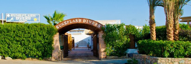 Sunsplash Gate